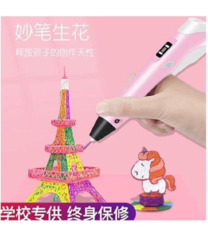 فیلامنت قلم طراحی سه بعدی کیو وای اچ مدل PLA