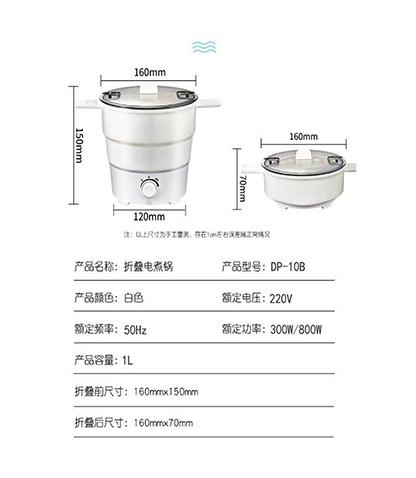 ظرف غذای برقی کیو وای اچ محصول بانو مد Products
