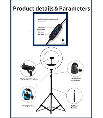 رینگ لایت پایه دار محصول بانو مد Products