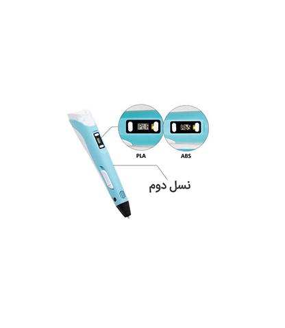 قلم سه بعدی طراحی بانومد مدل ZD-PEN2 محصول بانو مد Products