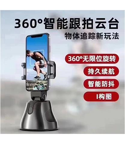 پایه نگهدارنده گوشی موبایل هوشمند محصول بانو مد Products