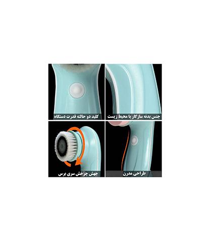 برس پاکسازی پوست پایه دار محصول بانو مد Products