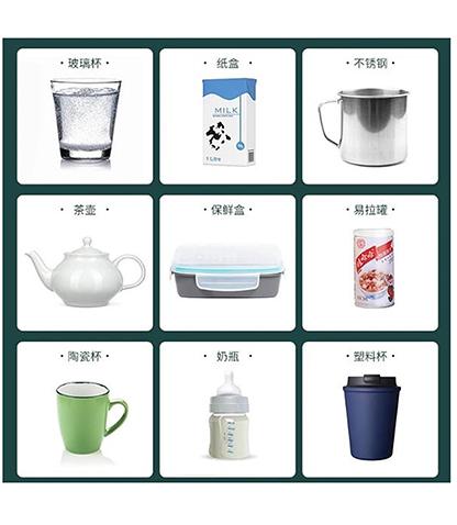 ماگ طرح ایفل به همراه گرمکن برقی محصول بانو مد Products