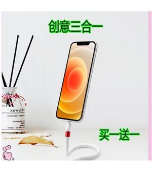 کابل شارژ هولدردار type c- سیم شارژ موبایل- fast sharge- بانو مد